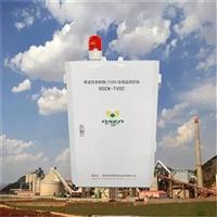 2021款VOC在线监测系统 有组织废气检测系统