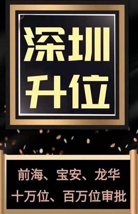 深圳劳务派遣经营许可证