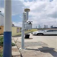 微型空气质量监测站 专用于污染源监测