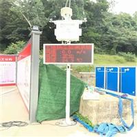 武汉建筑工地扬尘监控设备,武汉工地扬尘污染在线监控