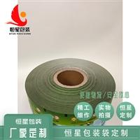 厂家饼干复合膜 密封自动包装机卷膜