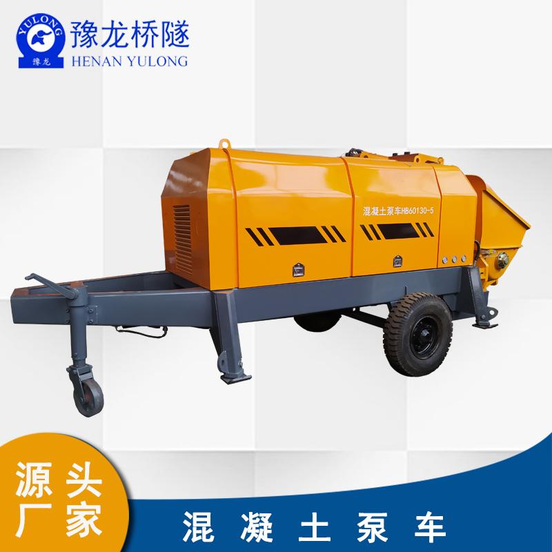 移动混凝土泵车 汽车混凝土输送泵 混凝土车载地泵设备