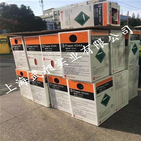巨化制冷剂R23