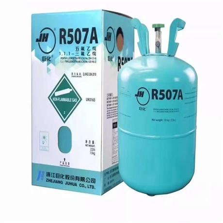 巨化制冷剂R507C