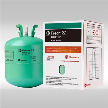 科慕制冷剂R22