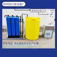 玻璃水机器 玻璃水生产机器 车用尿素液设备 性价比高