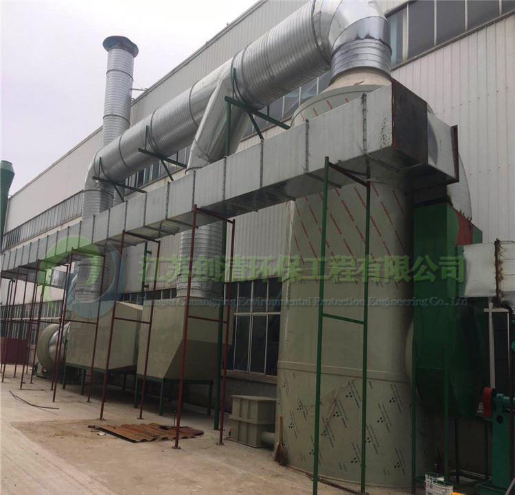 江苏沥青废气处理-废气净化成套设备