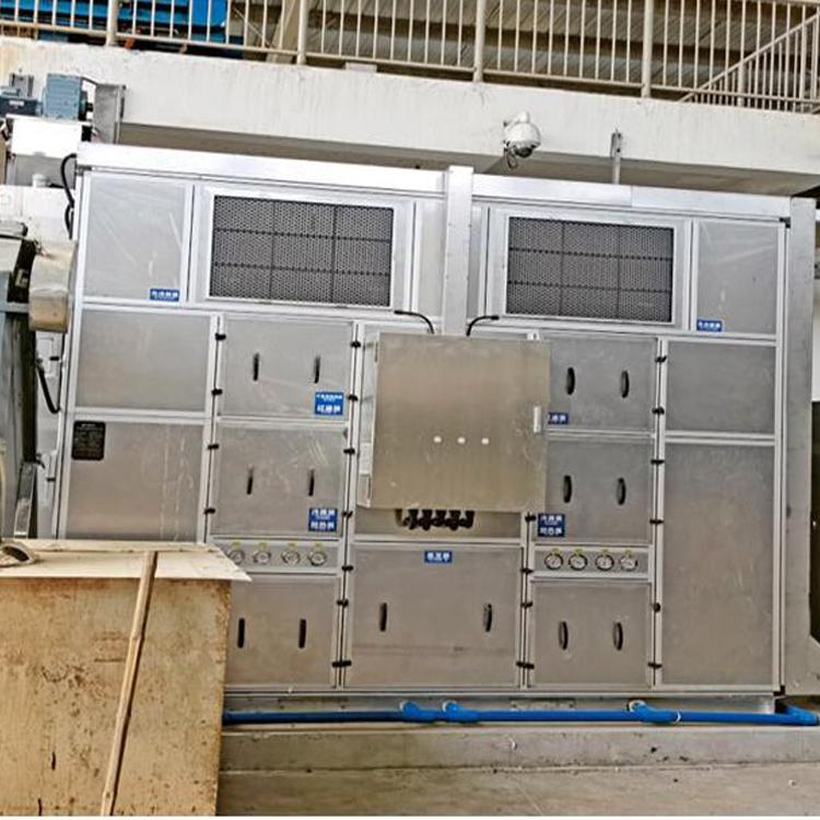 供应食品污泥脱水机 食品污泥烘干机 食品污泥烘干减量处理设备