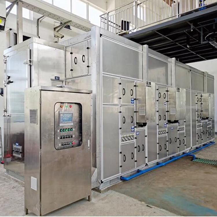 生活污泥干燥机 生活污泥烘干机 生活污泥干化减量处理设备