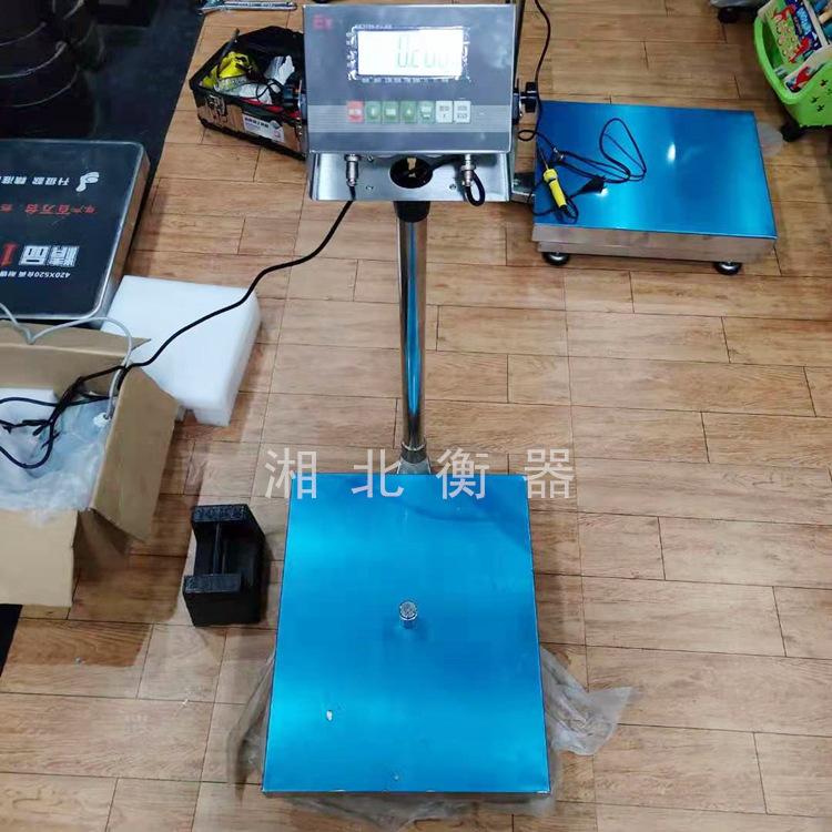 甘肃防爆台秤厂家 TCS200kg本安型电子秤 100公斤防爆电子台称