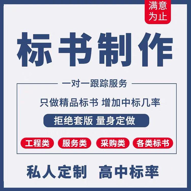 北京代��投�速|疑函
