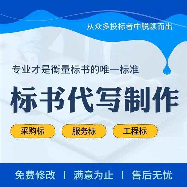 北京食堂食材投���