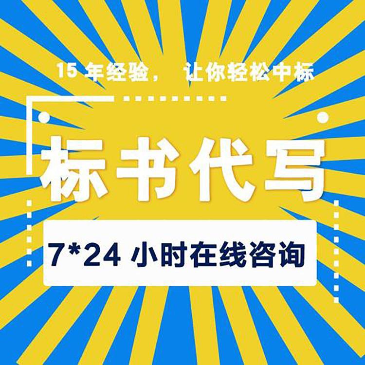 北京承包食堂投���