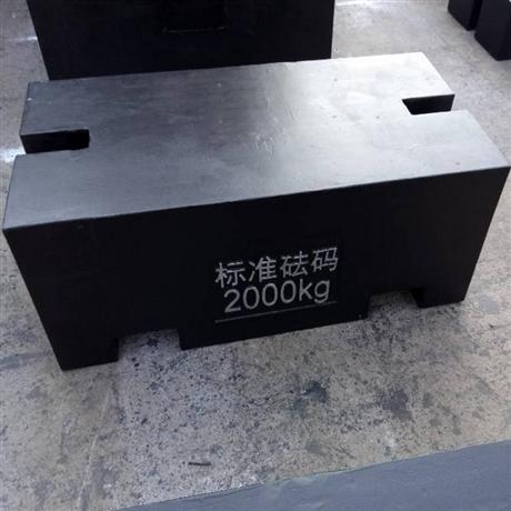 河北行吊配重砝码租赁30吨标准砝码 60T起重机大砝码出租价格