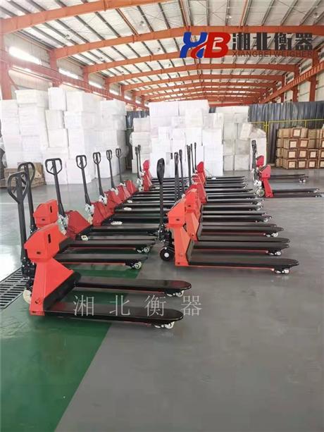 北京称重地牛厂家ycs-3t电子搬运叉车秤
