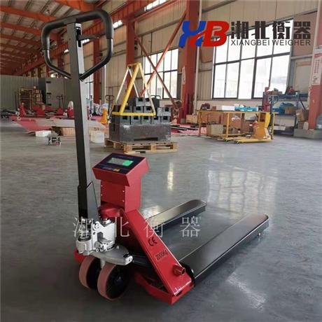 江苏1t工业称重叉车秤 2t液压式电子叉车秤 3吨电子叉车秤批发