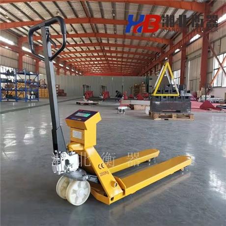 湖南2吨电子叉车秤/2.5吨搬运车电子秤/能称重的叉车厂家直售