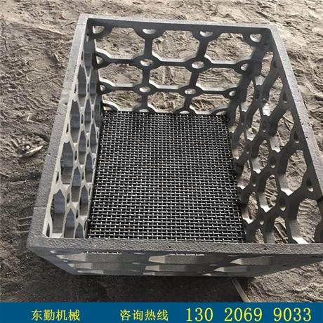 山东济宁东勤生产合金钢铸件