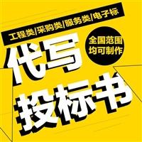 北京餐�食堂投���方案