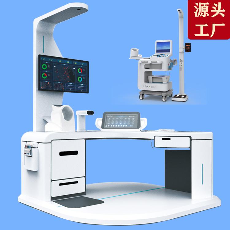 HW-V9000多功能�w�z一�w�C 智能自助�w�z健康一�w�C
