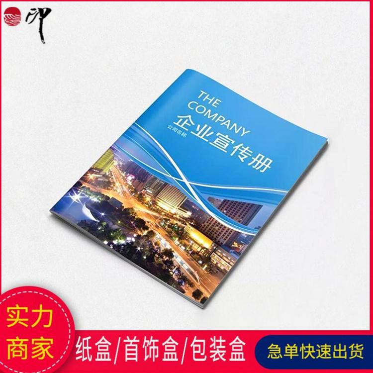 红酒宣传画册 茶叶文化杂志画册 深圳印刷厂家