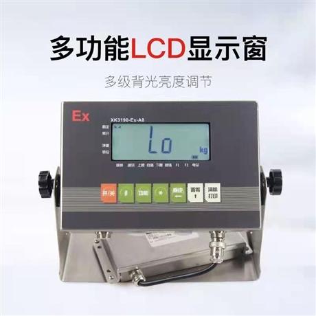 上海耀华xk3190-A8防爆称重仪表 台秤标配本安型防爆电子表头