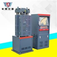 MU3308B电液伺服材料试验机