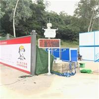 广州智慧工地简易型扬尘一体化监测系统,傻瓜式安装厂家生产
