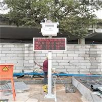 扬尘在线污染噪声监测系统 产品的一年质保