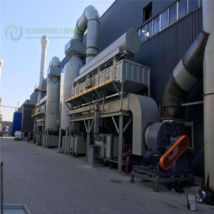 南京香精香料废气处理、废气净化系统