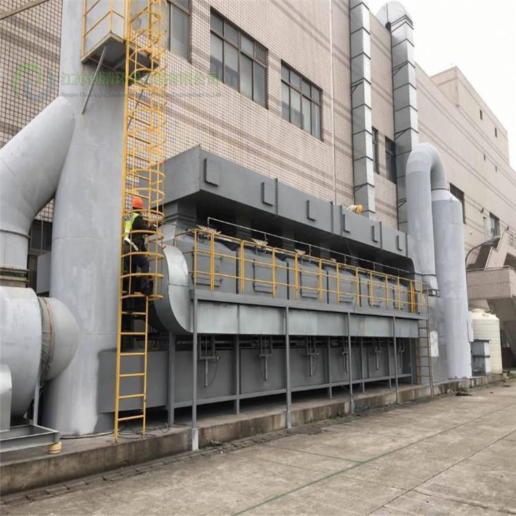 宿迁油漆有机废气处理,涂料厂VOCs处理设备,创清废气处理公司