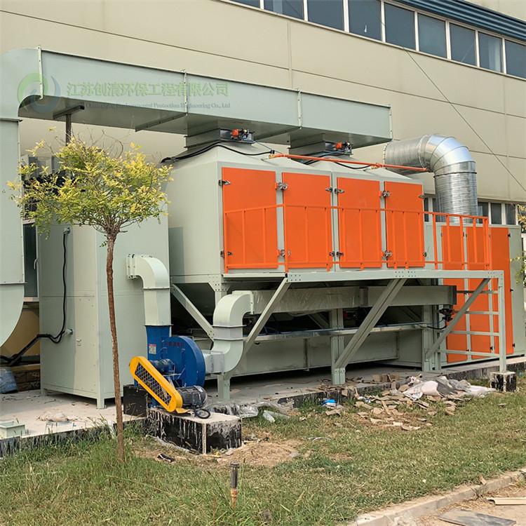 昆山涂料厂废气治理-乙醇废气处理设备