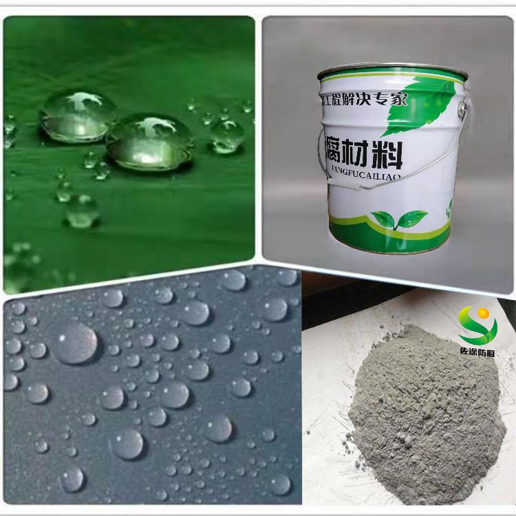 水泥基渗透结晶用量