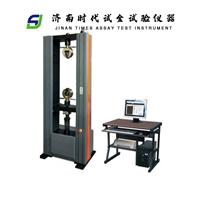 生产厂家 合金材料拉力试验机 铝合金材料拉伸试验机 价格