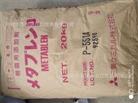 三菱ACR P551A PVC硬质品加工助剂
