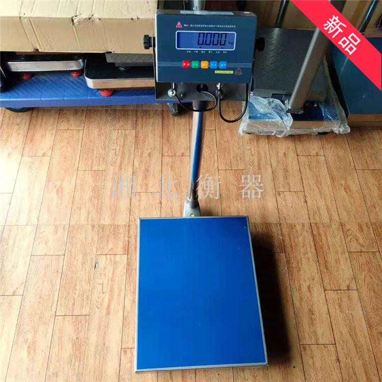 银川60kg防爆电子秤 100公斤防爆台秤 200千克计重工业秤