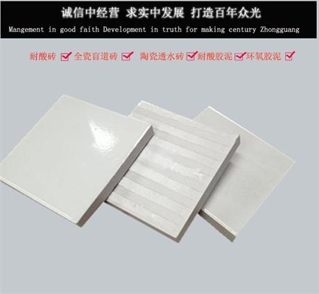华东地区耐酸砖 龙泉市耐酸砖品牌