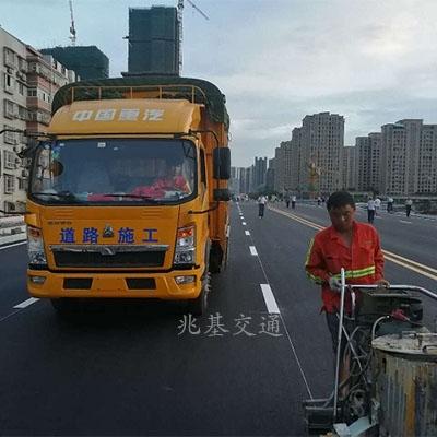重庆标线涂料 重庆道路热熔型标线 画划线施工公司