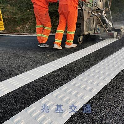 重庆划线公司  热熔型振荡标线施工涂料