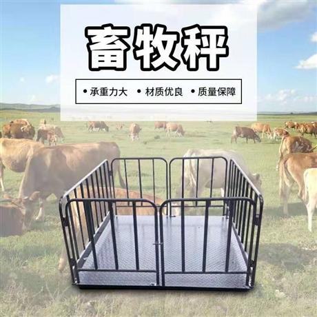 浏阳1t小型养殖地磅 3吨牲畜地磅生产厂家