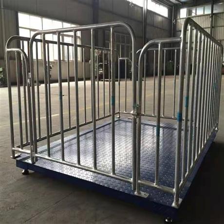 江西动物畜牧秤1-3吨 称猪称牛羊小地磅 带围栏防抖动电子地磅秤