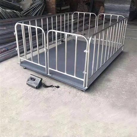 天津2吨畜牧电子秤 1000kg牲畜平台称 1.2*1.5m围栏电子地磅秤