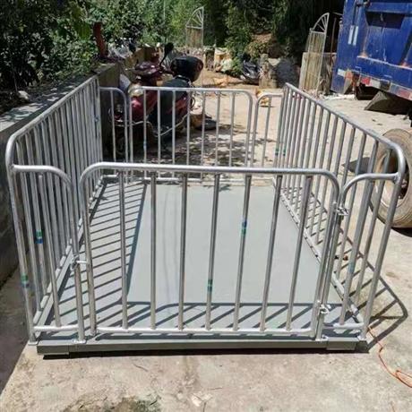 2吨猪笼称重地磅 带围栏移动电子称 1T养殖场用轮子地磅秤