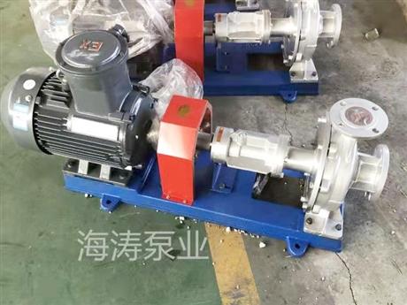 不锈钢泵 铜胶泵 CB-B系列齿轮泵海涛生产