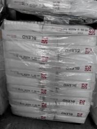 PVC消光粉 德国vinnolit K221 磨砂表面