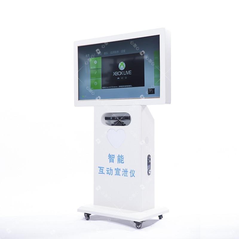 智能互动宣泄仪 体感互动宣泄设备 心理宣泄室配备