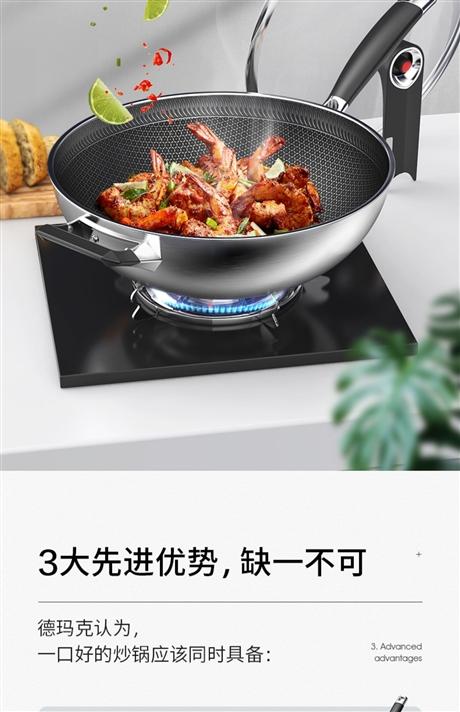 不锈钢炒锅平底不粘锅家用燃气灶适用电磁炉煤气灶专用炒菜无油烟