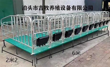 养猪设备限位栏