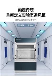深圳通风柜 实验室家具厂家