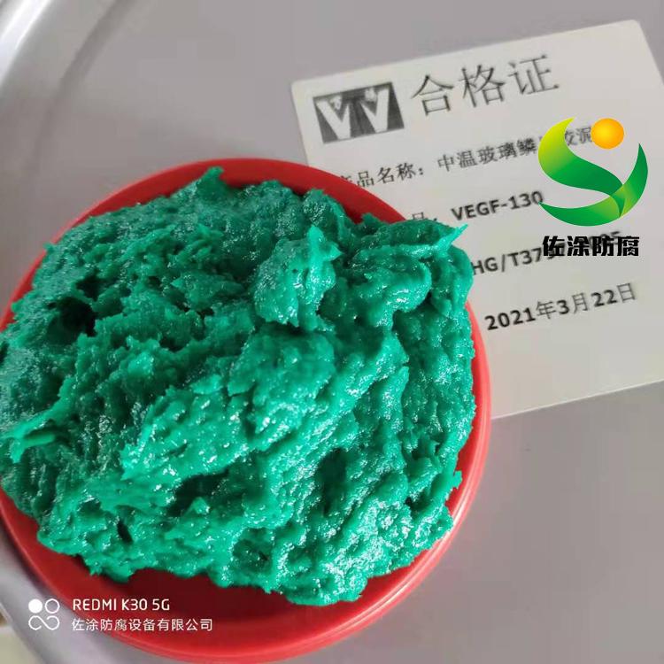 污水池环氧树脂涂料平米造价